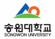 Trường Đại Học Songwon