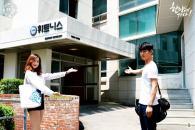 Du học Hàn Quốc được mấy năm?