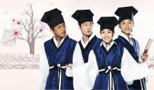 Du học Hàn Quốc được gì?