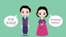 Du học Hàn Quốc có tốt không?