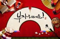 Nền văn hóa độc đáo và kì lạ ở Hàn Quốc
