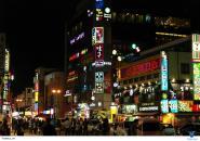 Du lịch Hàn Quốc (Phần 5): Gwangju