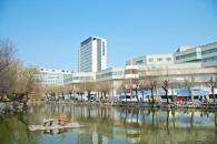 Đại học Inha